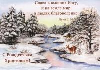 19_We_rus_5.jpg
