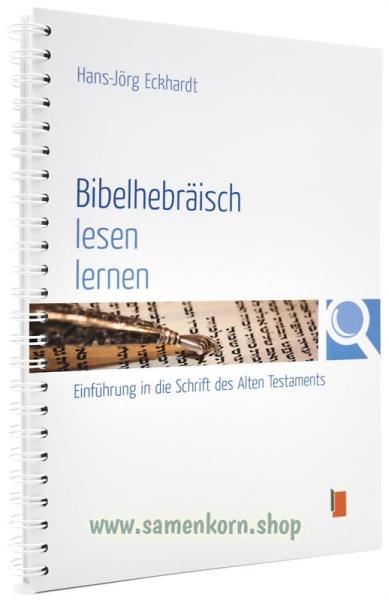 304588_Bibelhebraeisch_lesen_lernen.jpg