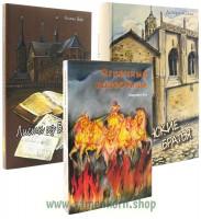 Рассказы из Средневековья