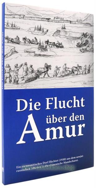408060_Die_Flucht_ueber_den_Amur.jpg
