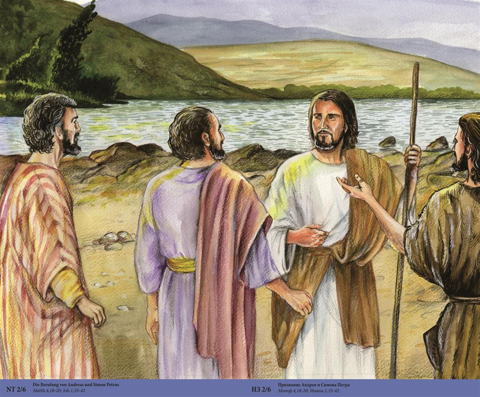 Jünger Jesus