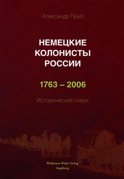 Немецкие колонисты России, 1763-2006