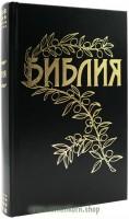 Библия Геце