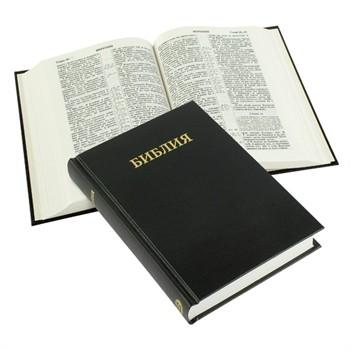 Библия, стандартный формат