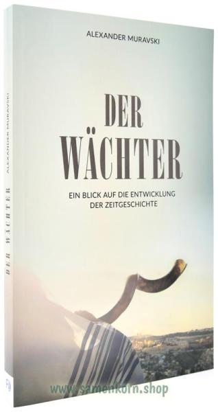 644931_Der_Waechter.jpg