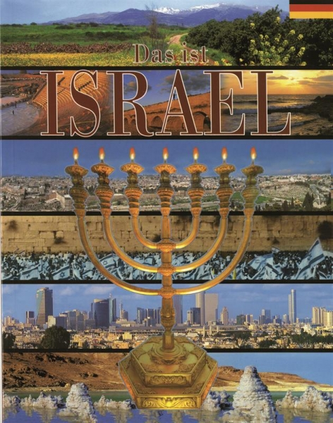 Das_ist_Israel.jpg