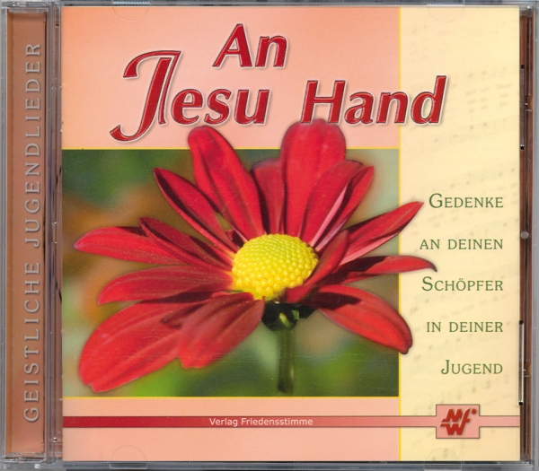 An_Jesu_Hand_150002.jpg