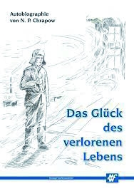 Das_Glueck_des_verlorenen_Lebens.jpg